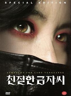 Asiatische Kampffilme