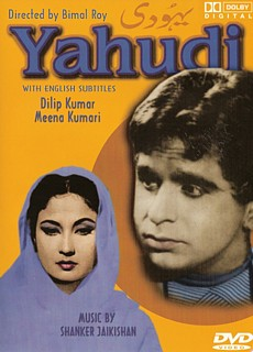 Yahudi hindi movie