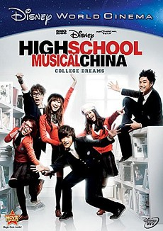 high school college movies Ok so i am looking for a movie that like high school or college time and its comedy drama romance movie, i want a movie thats like up to date not one thats like in the 80s or 90s.