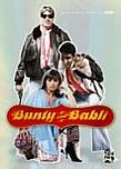 Bunty Aur Babli Stream Deutsch